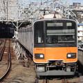 Photos: 東武51053F