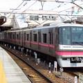 Photos: 名鉄311F