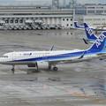 Photos: ANA A320neo