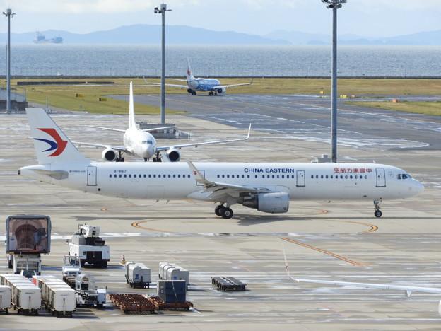 CES A321