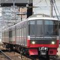 名鉄3160F