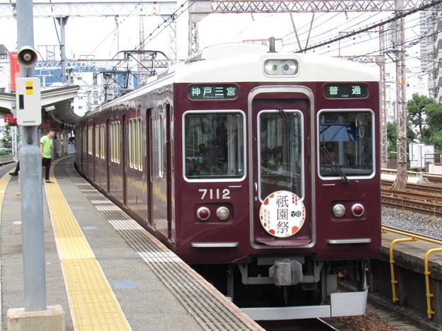 阪急7012F