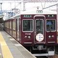 Photos: 阪急7012F