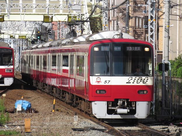京急2157編成