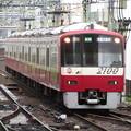 Photos: 京急2141編成