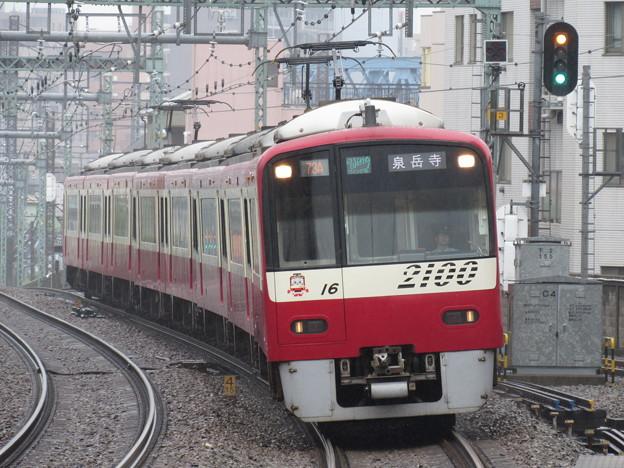 京急2109編成