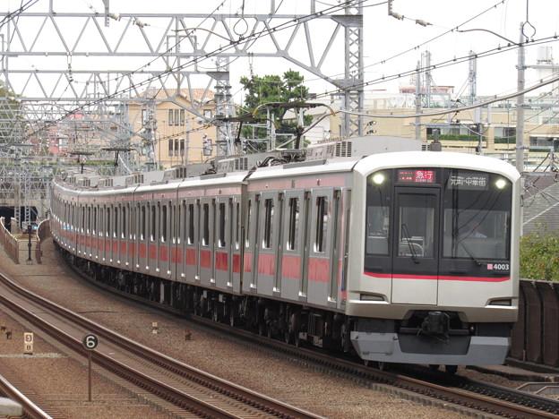 東急4103F