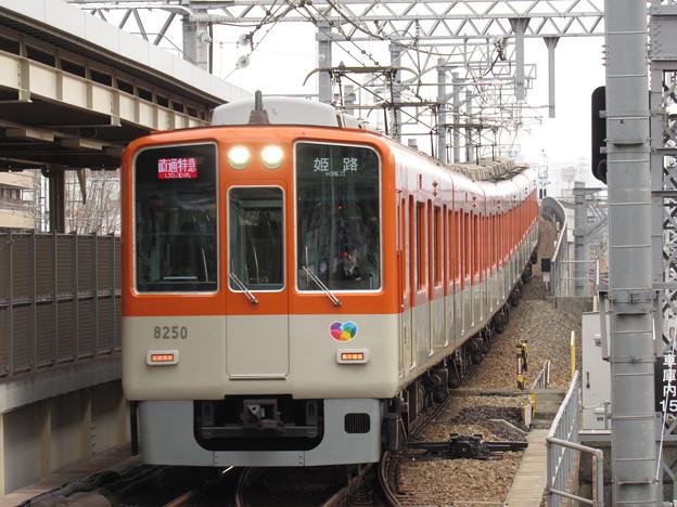 阪神8249F