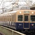 Photos: 阪神5017F