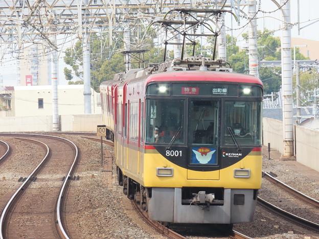 京阪8001F