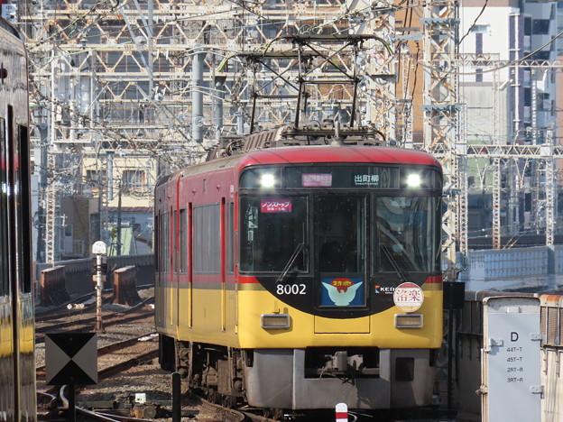 京阪8002F