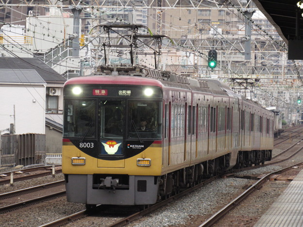 京阪8003F