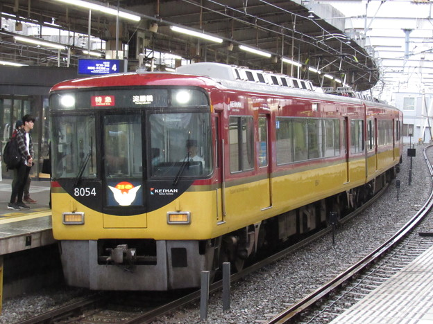 京阪8004F