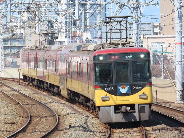 京阪8005F