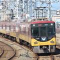 Photos: 京阪8005F