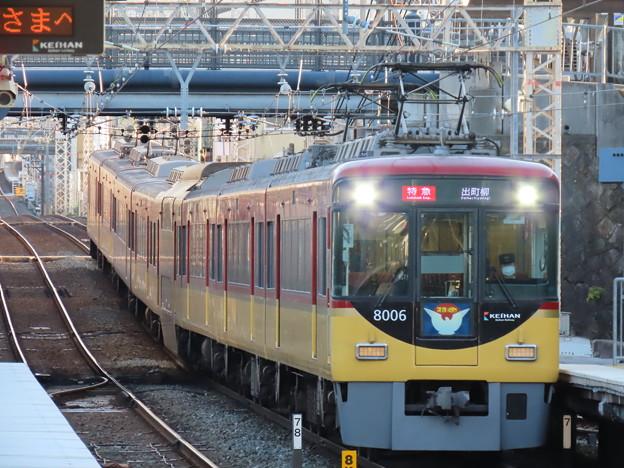京阪8006F