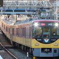 Photos: 京阪8006F