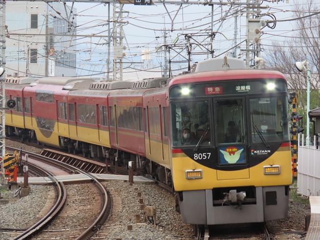 京阪8007F