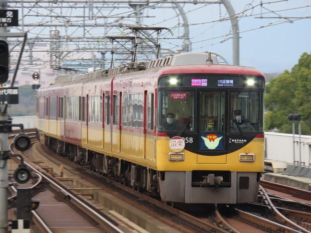 京阪8008F