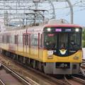 Photos: 京阪8008F