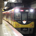 Photos: 京阪8009F