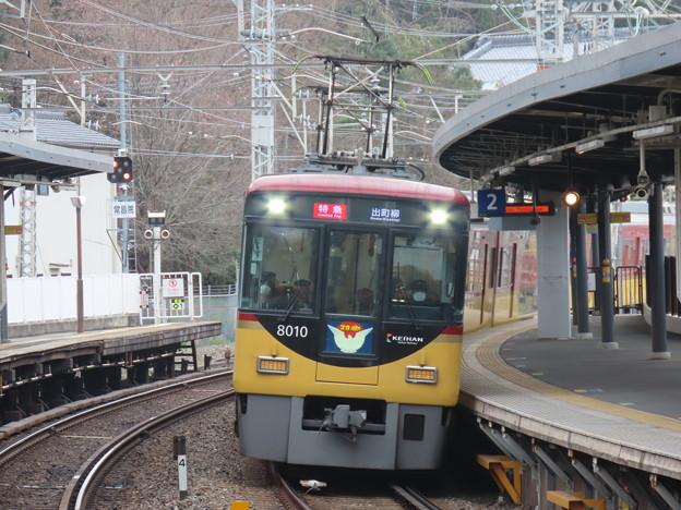 京阪8010F