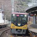 Photos: 京阪8010F