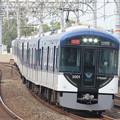 京阪3001F