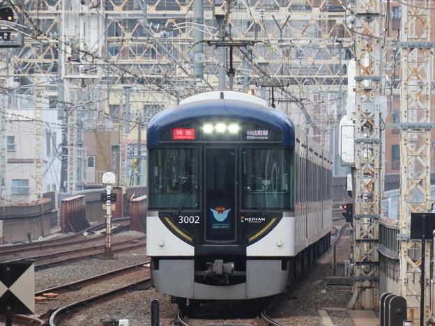 京阪3002F