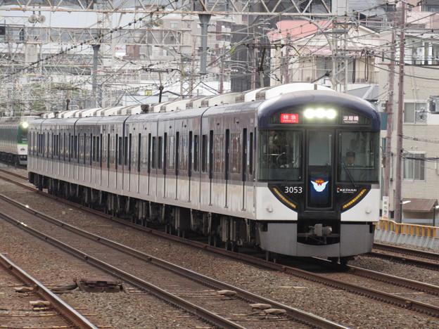 京阪3003F