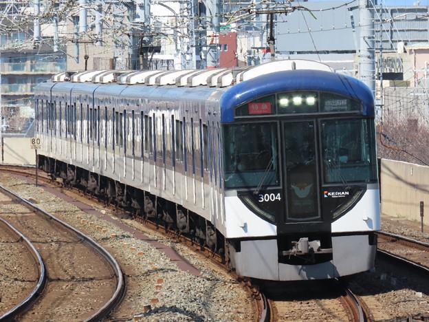京阪3004F