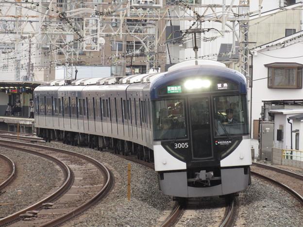 京阪3005F
