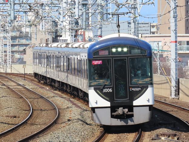 京阪3006F