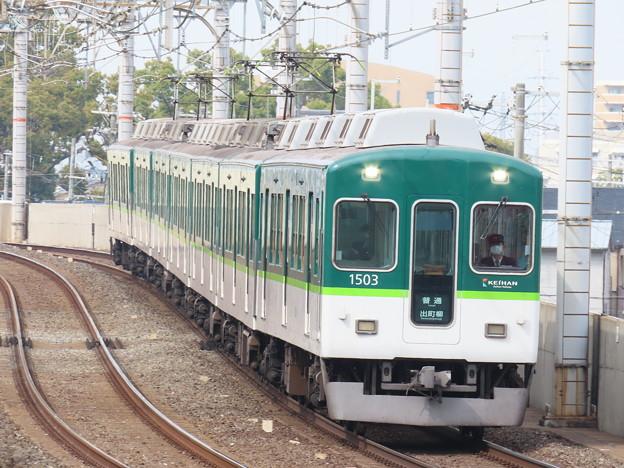 京阪1503F