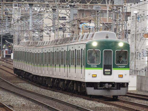 京阪1506F