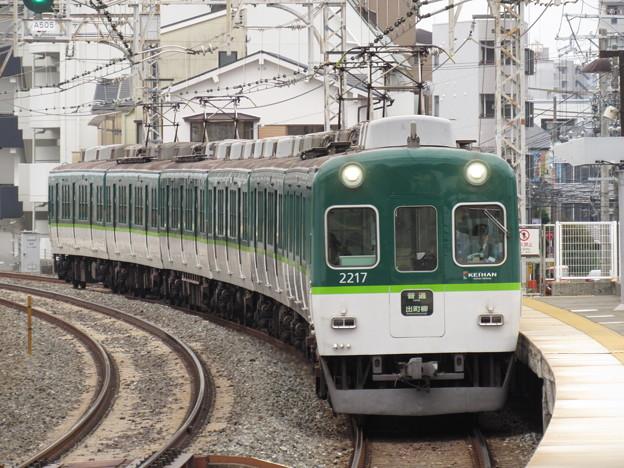 京阪2217F