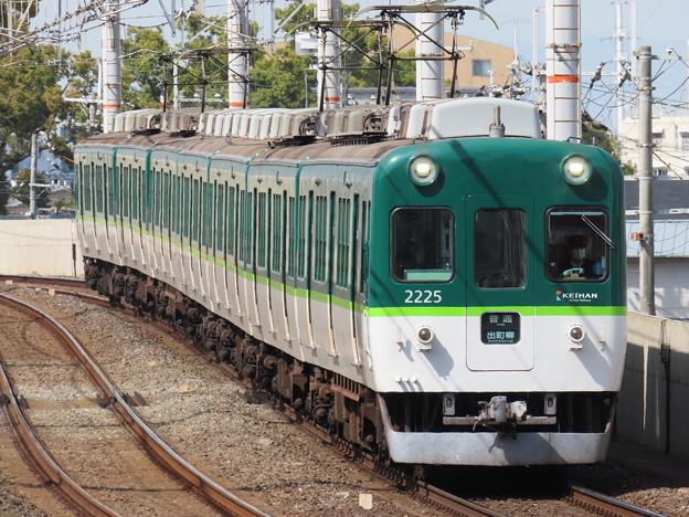 京阪2225F