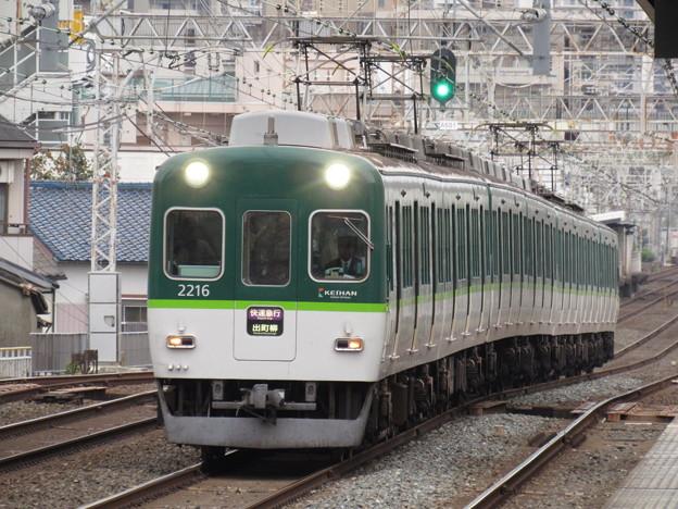 京阪2216F