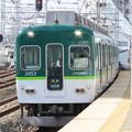 Photos: 京阪2453F
