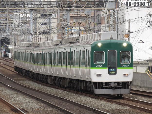 京阪2454F