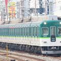 Photos: 京阪2455F