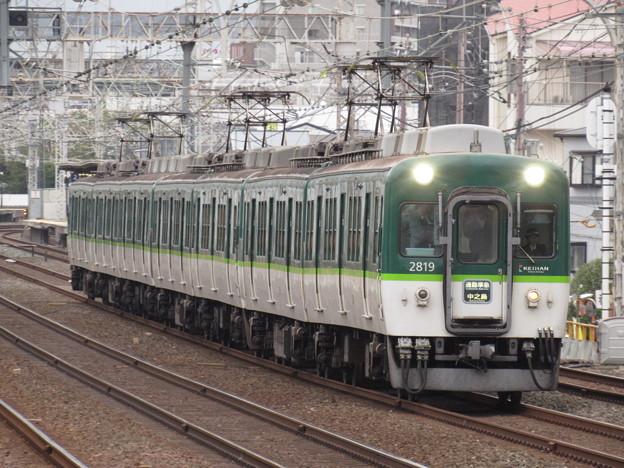 京阪2601F