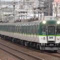 Photos: 京阪2601F