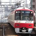 Photos: 京急2165編成