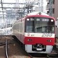Photos: 京急2157編成