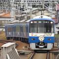 Photos: 京急2133編成