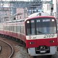 Photos: 京急2117編成