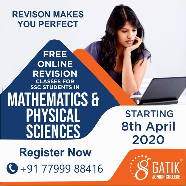 free online revisions