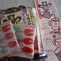 Photos: チケット買っちゃった(≧∇≦)ノ彡