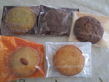 オマケで貰ったクッキー5種